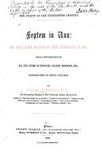 Septem in uno: the first seven volumes of the Homilist in one