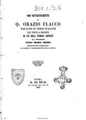Odi settantasette di Q. Orazio Flacco