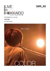 LIVE in HOKKAIDO vol.008
