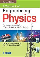 A Textbook of Engineering Physics PDF