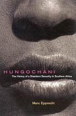 Hungochani