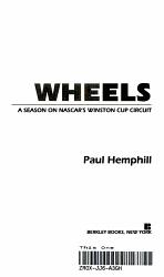 Wheels PDF
