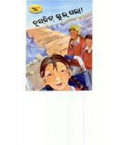 Chuskit School Gala: Sujatha Padmanabhan
