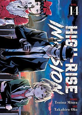 High Rise Invasion Vol  14