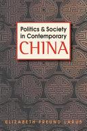 Politics and Society in Contemporary China PDF