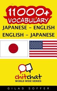 11000  Japanese   English English   Japanese Vocabulary Book