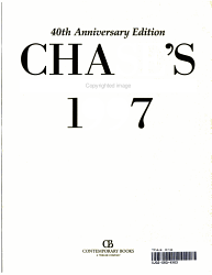 Chase's 1997 Calendar of Events, 40th Anniversay Ed.