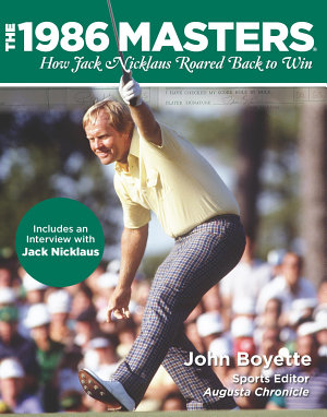 1986 Masters PDF