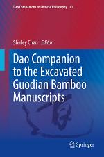 Dao Companion to the Excavated Guodian Bamboo Manuscripts