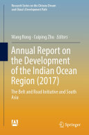 Annual Report on the Development of the Indian Ocean Region (2017)