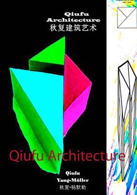 Qiufu Architecture PDF
