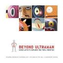 Beyond Ultraman