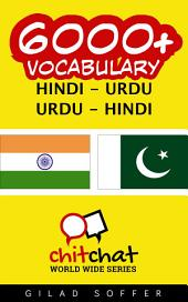6000+ Hindi - Urdu Urdu - Hindi Vocabulary