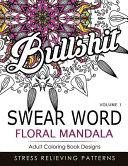 Swear Word Floral Mandala