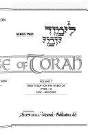 A daily dose of Torah