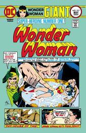 Wonder Woman (1942-) #217