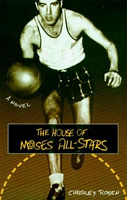 The House of Moses All Stars