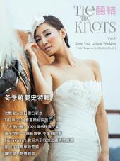 囍結TieTheKnots 婚禮時尚誌 2014.2月Vol.4