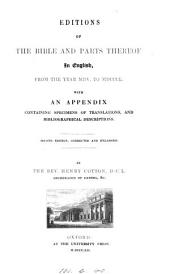 A list of editions of the Bible and parts thereof in English, from 1505 to 1820