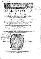 Le due deche dell'historia di Sicilia