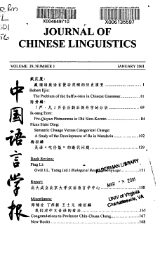 Journal of Chinese Linguistics PDF
