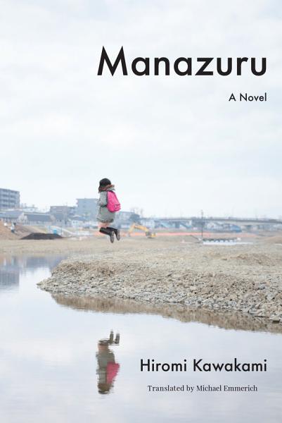 Download Manazuru Book