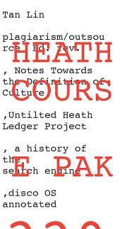 Heath Course Pak Rfc