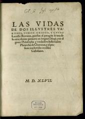 Las vidas de dos illustres varones, Cimon Griego, y Lucio Lucullo Romano: traduzidas en estilo castellano