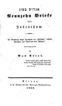 Neunzehn Briefe   ber Judenthum