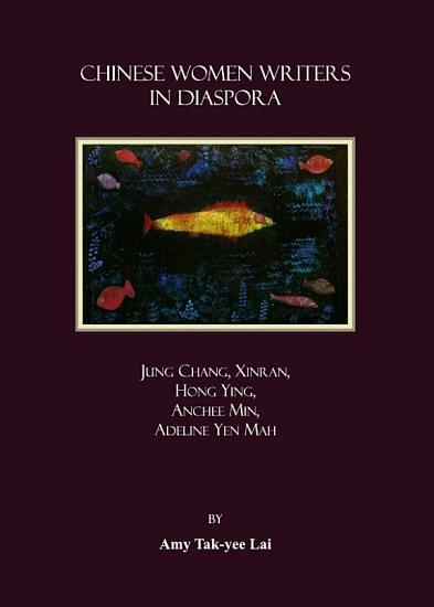 Chinese Women Writers in Diaspora PDF