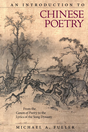 An Introduction to Chinese Poetry PDF