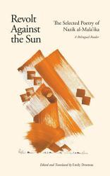 Revolt Against the Sun PDF