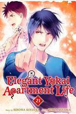 Elegant Yokai Apartment Life 21