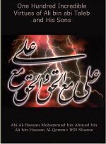 100 Virtues of Ali ibn Abi Talib