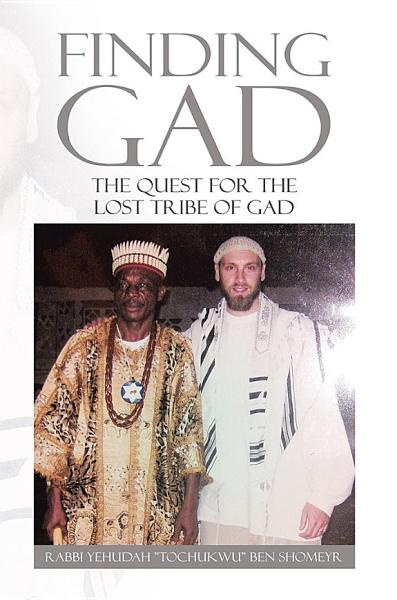 Finding Gad