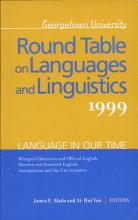 Georgetown University Round Table on Languages and Linguistics  GURT  1999  Language in Our Time PDF
