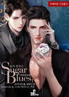 Sugar Blues                    1 PDF