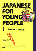 Japanese for Young People I