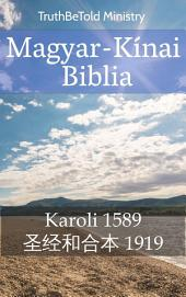 Magyar-Kínai Biblia: Karoli 1589 - 圣经和合本 1919