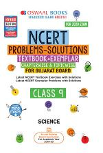 Oswaal Gujarat GSEB NCERT Solutions (Textbook + Exemplar) Class 9 Science Chapterwise & Topicwise (For March 2020 Exam)
