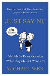 Just Say Nu PDF