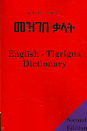 English Tigrigna Dictionary PDF