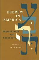 Hebrew in America PDF