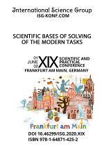 SCIENTIFIC BASES OF SOLVING OF THE MODERN TASKS