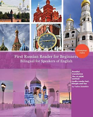 First Russian Reader for beginners bilingual for speakers of English PDF