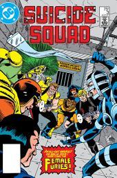 Suicide Squad (1987 - 1992) #3