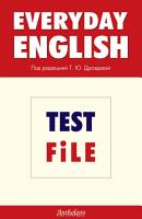 Everyday English  Test File PDF