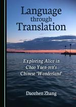 Language through Translation