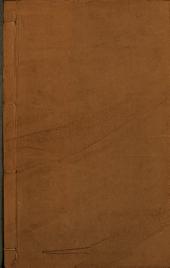 國朝文徵: 四〇卷, Volumes 11-20