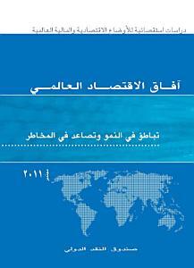 World Economic Outlook  September 2011 PDF